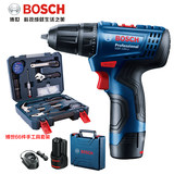 Home Bosch hand drill 12V rechargeable electric screwdriver tool set screwdriver pistol drill lithium
