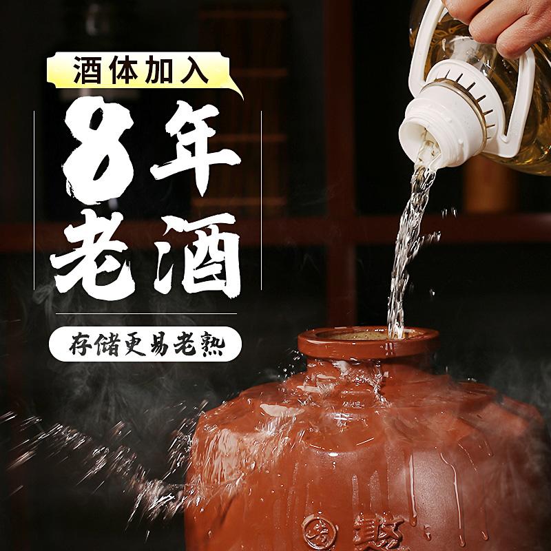 纯粮食酒品读5L桶装53度老原浆坤沙酒国产高粱散酒高度酱香型白酒