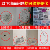 Toilet waterproof mold proofing stickers bathroom bathroom waterproof strips stickers decorative mat stickers repair wall repair wall paste