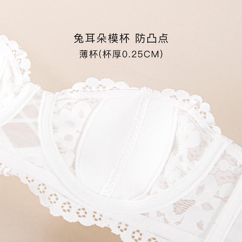 歌力诺蕾丝文胸白色超薄款半杯胸罩大胸显小无肩带聚拢夏季内衣女 No.3