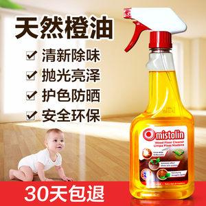 mistolin木地板精油 实木复合地板蜡木地板打蜡油红木家具清洁剂