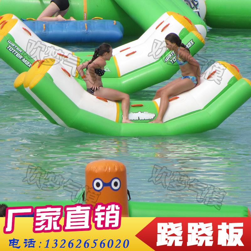 充气水上玩具 水上跷跷板 成人乐园设备香蕉船儿童迷你翘翘板跳床