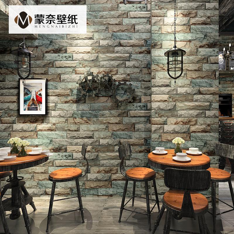 3D立体复古砖头砖块砖纹墙纸工业风餐厅饭店理发店仿古砖壁纸防水