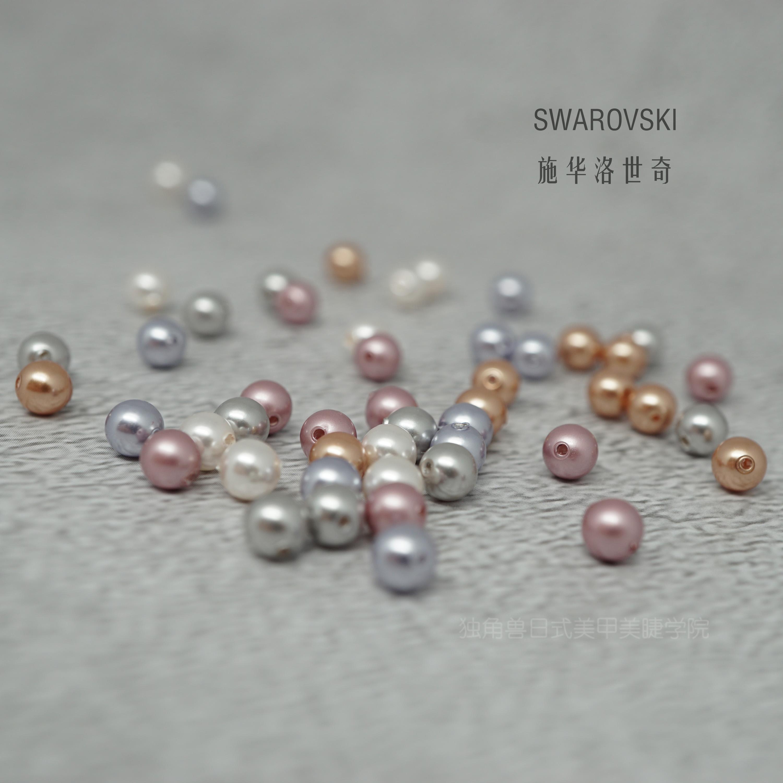 专用堆钻有孔珍珠 D180 奥地利水晶珍珠美甲饰品 5810 施华洛世奇