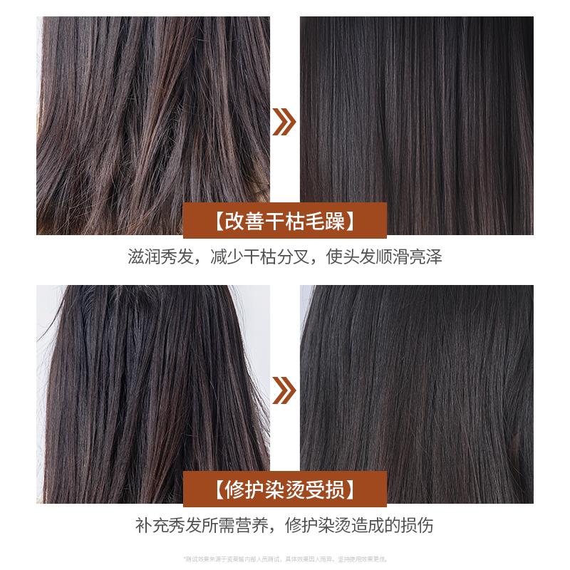 生姜护发精油改善防毛躁柔顺卷发修复烫染受损干枯头发女士润发乳