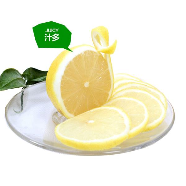 新鲜柠檬 四川安岳一级柠檬 生态黄柠檬水果2斤装 买两份送一斤