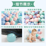 Environmental protection non-toxic marine ball macaron color thickening bobo ball baby playground swimming pool baby baby toy