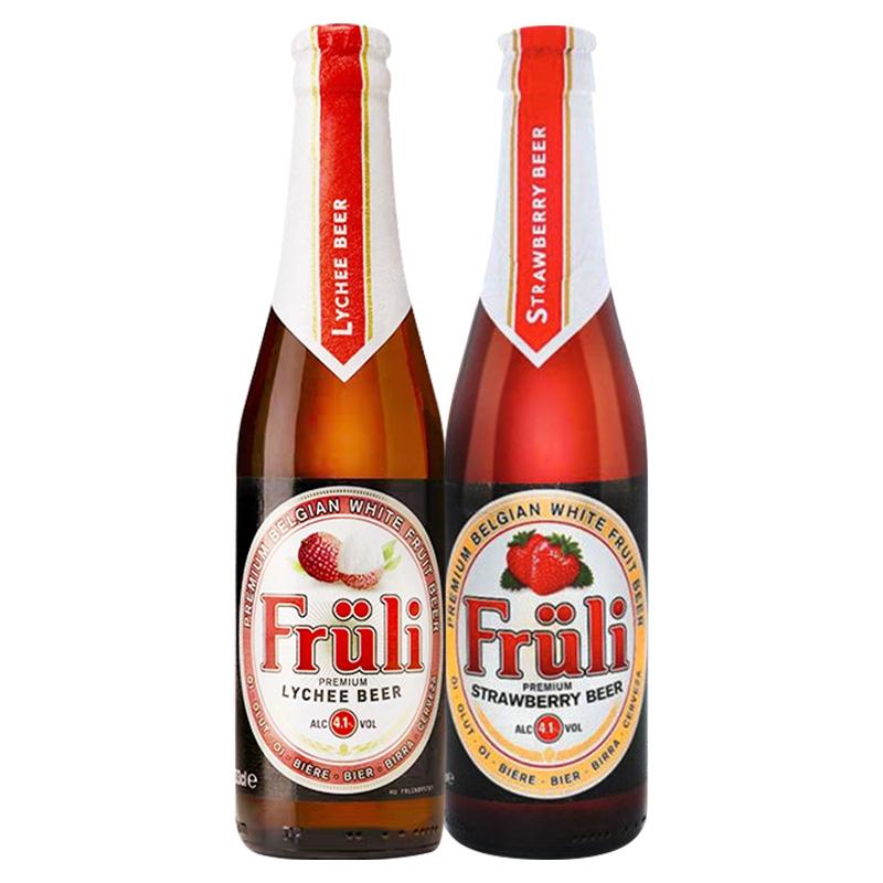荔枝 瓶果味精釀啤酒組合 荔枝 芙力草莓 比利時進口 Fruli