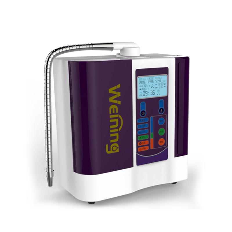 卫宁  WN-6电解水机家用弱碱性净水器小分团子富氢水机离子直饮水