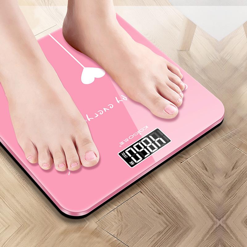 电子秤智能电池款体重秤家用小型电子称宿舍称成人精准人体秤女生
