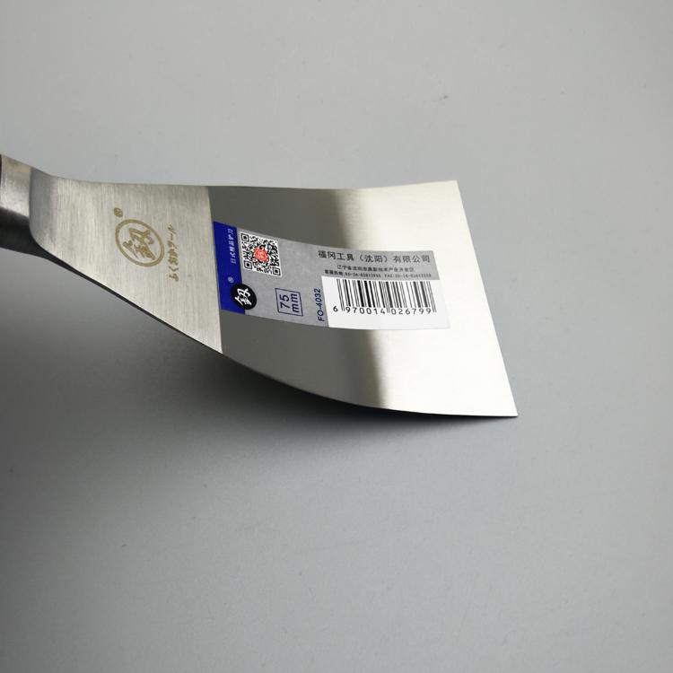 日本福冈日式高档油灰刀不锈钢刀加厚腻子刀抹刀刮刀小铲刀批灰刀