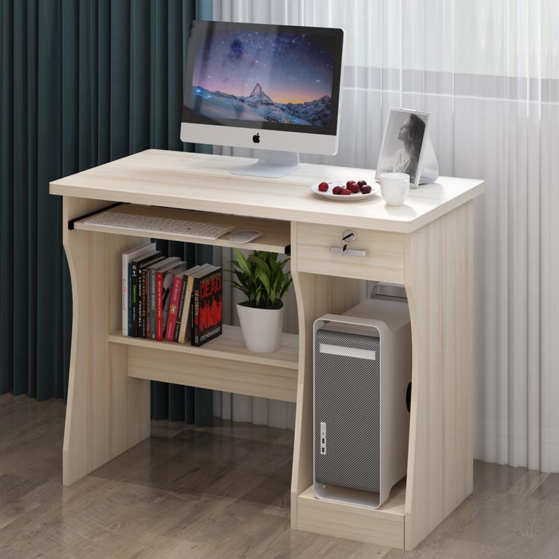 電腦檯式桌家用臥室簡約經濟型簡易辦公桌書桌寫字檯學生電腦桌子