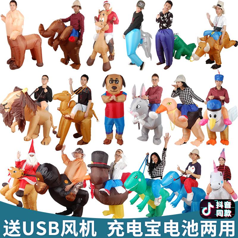 万圣节人偶服装卡通玩偶成人抖音充气骑恐龙动物坐骑恐龙衣服儿童