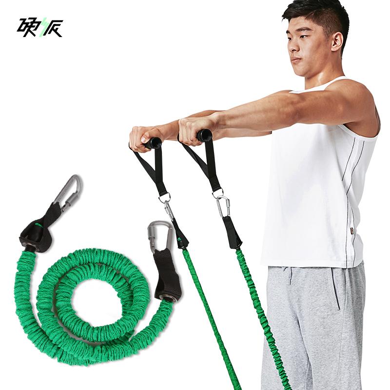 硬派拉力繩健身男力量訓練擴胸拉力器健身器材彈力帶家用女彈力繩