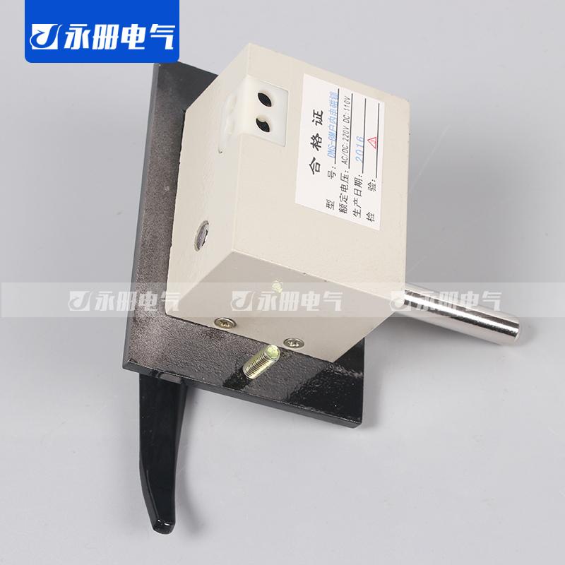 DSN3-BMZ户内高压电磁锁 配电柜门 门所左开右开DSN-BMY SMY