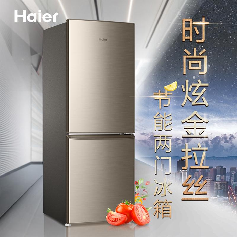 冷冻冷藏新 180TMPS BCD 海尔冰箱双门节能静音深直冷速冻家用 Haier