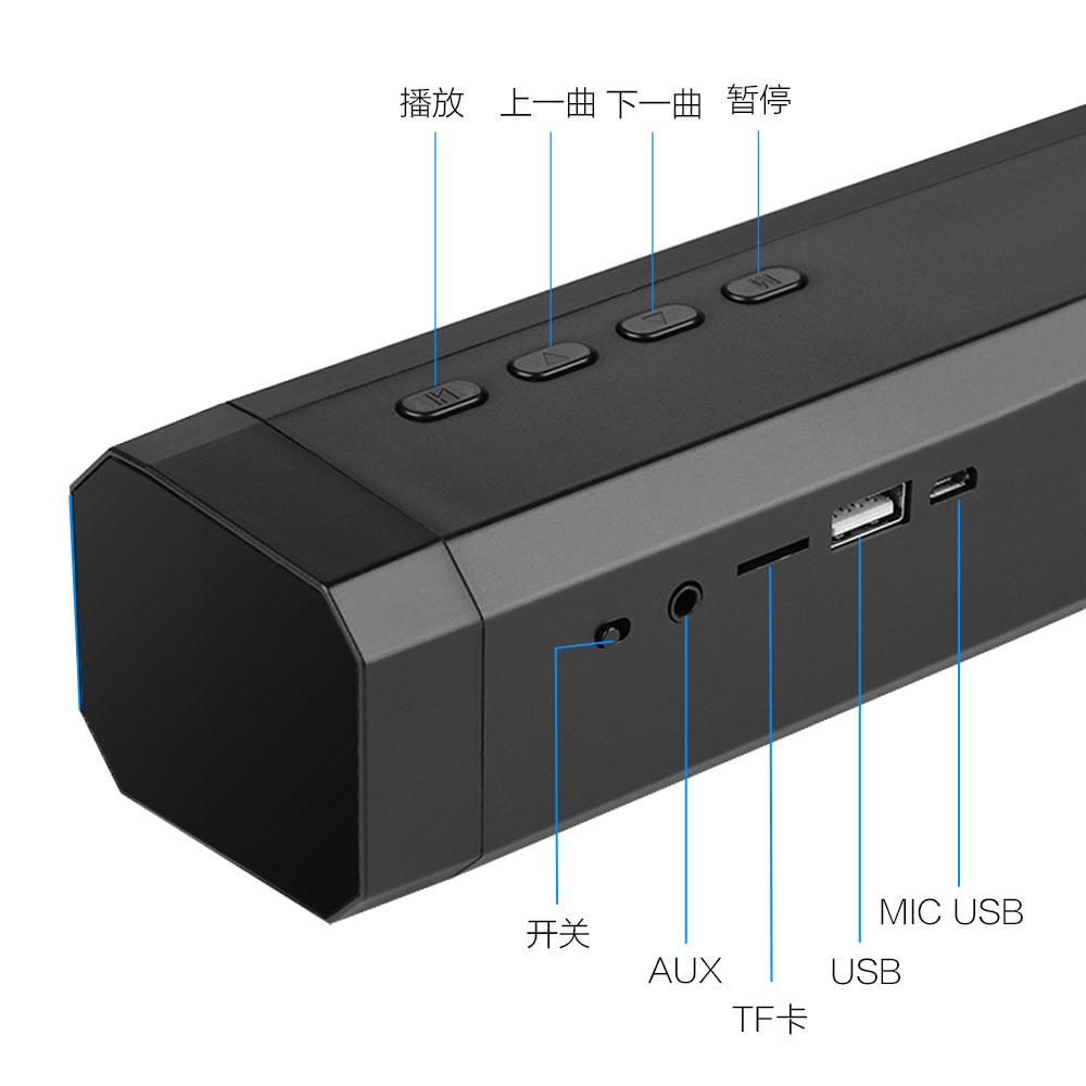 新款普智捷SOUNDBAR蓝牙音箱无线u盘插卡多媒体双喇叭便