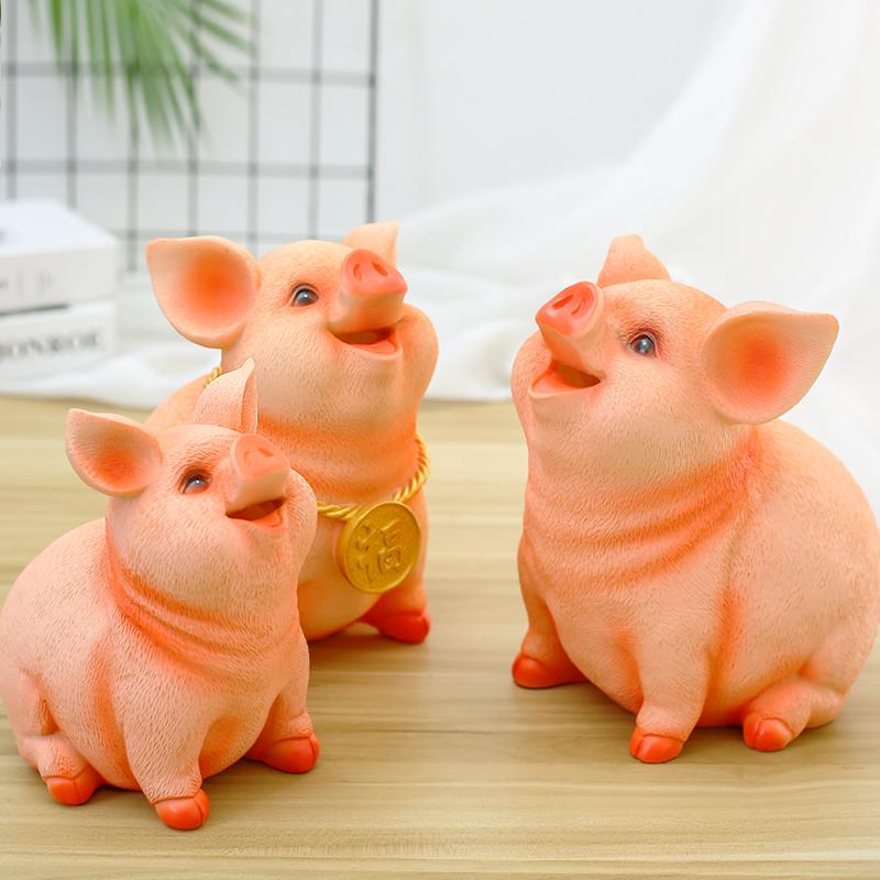 小猪储蓄罐猪猪存钱罐纸钱硬钱两用可取儿童礼物创意可爱个姓摆件