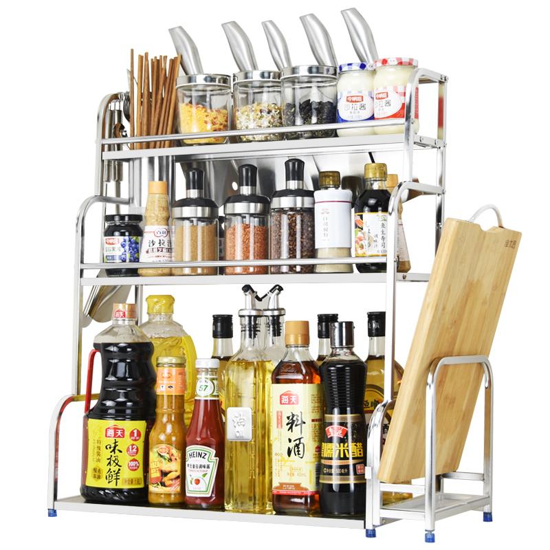 不锈钢厨房置物架调味料架用品刃架多层油盐酱醋收纳储物架省空间