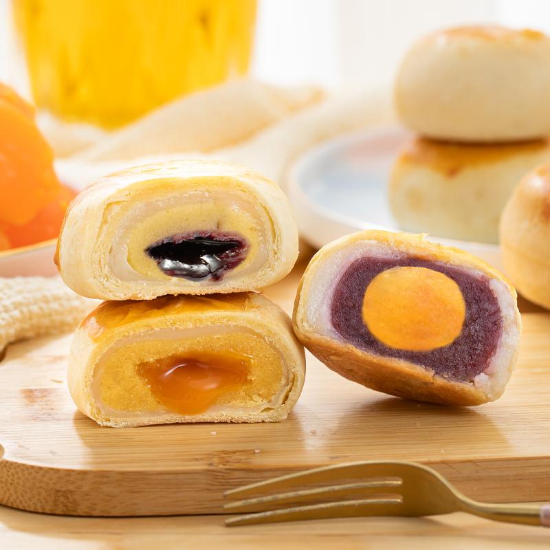 桑葚酥多口味雪媚娘流心咸蛋黄酥包装袋网红点心好吃的零食排行榜