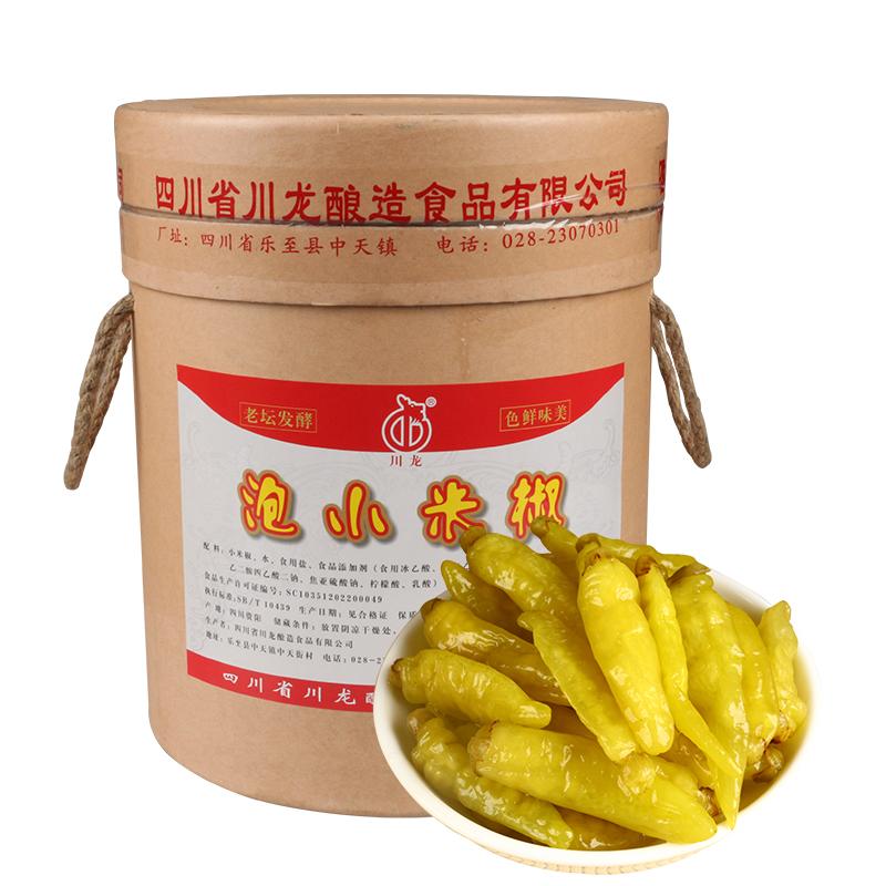 川龙正宗特产云南新鲜小米椒  老坛发酵11kg泡野山椒凤爪常用泡椒