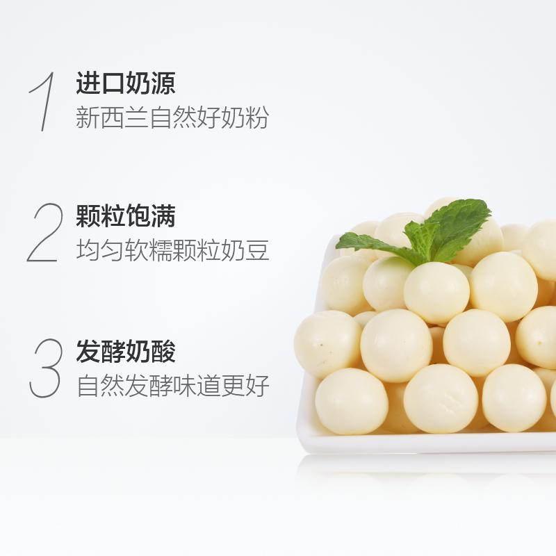 酸奶味纶蒙古奶酪零食奶制品 100g 科尔沁你氏奶豆 元 1 第二件