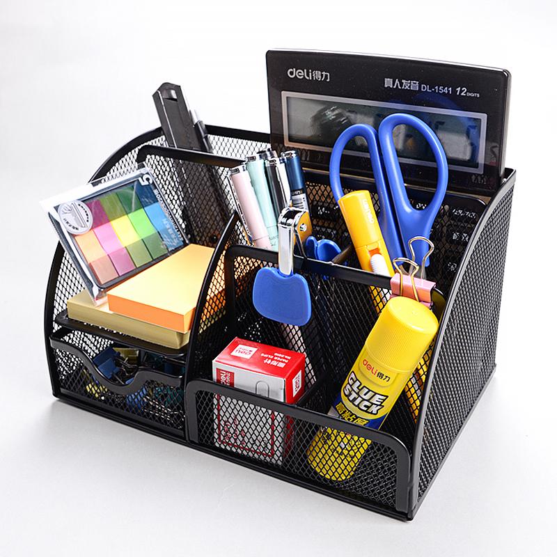 得力9200网格笔筒组合创意时尚个性金属网纹收纳盒 桌面收纳文具整理盒多功能笔座韩国小清新可爱少女笔桶