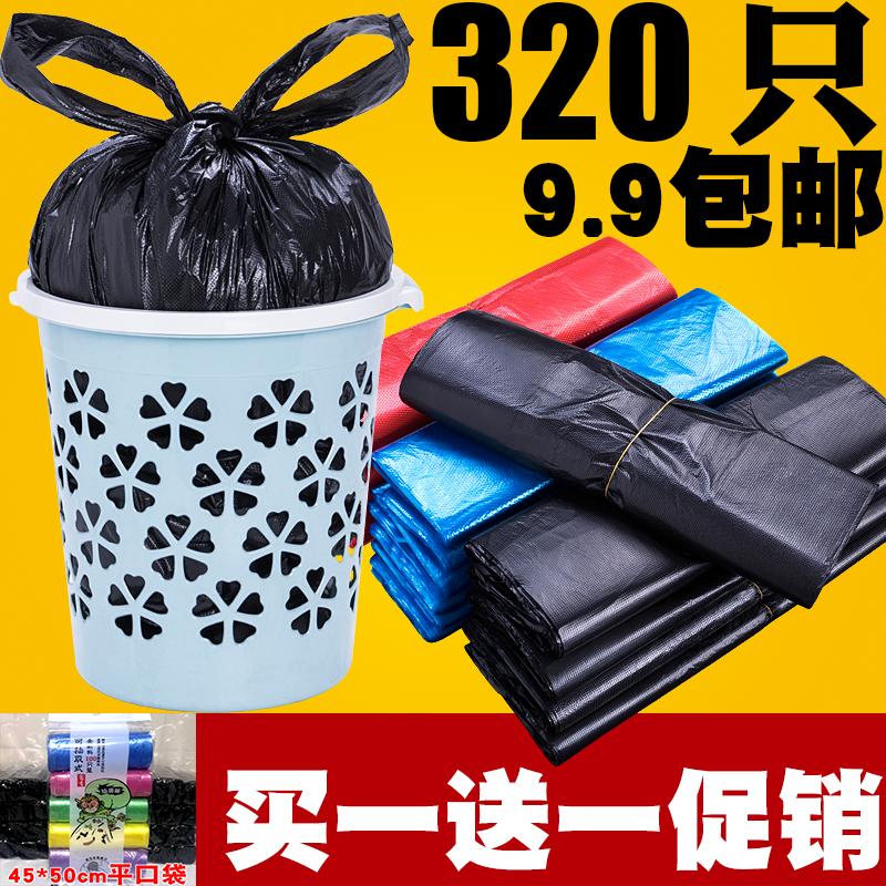 垃圾袋包邮家用手提式加厚大号黑色塑料袋厨房背心式小中码拉圾袋