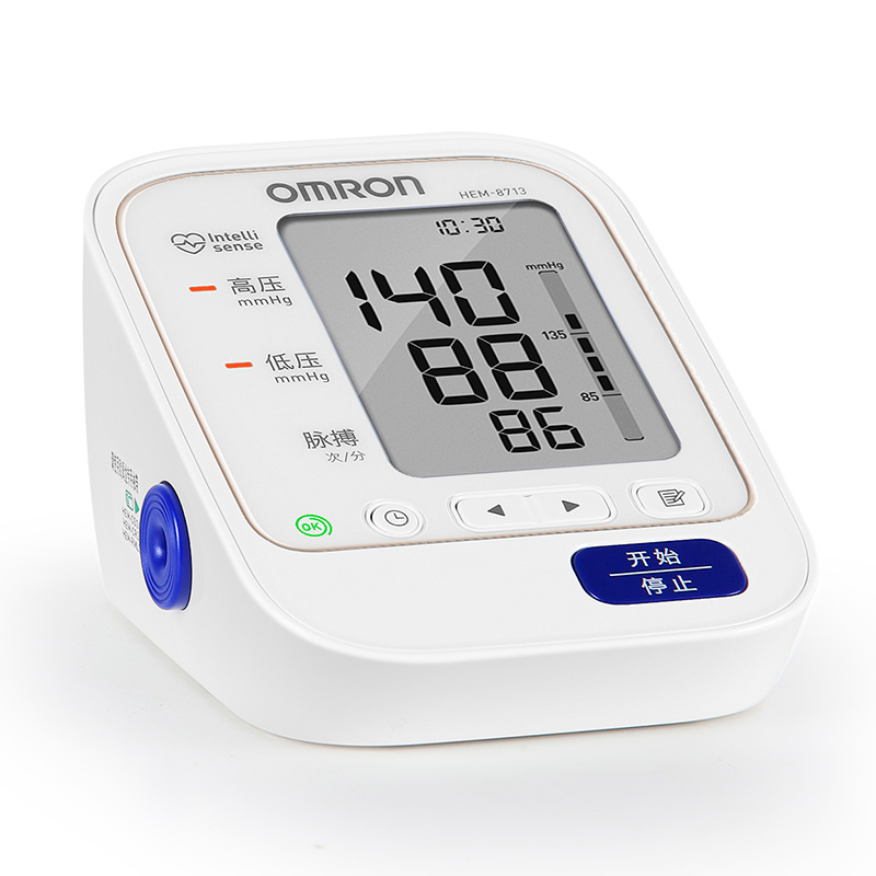 欧姆龙老人家用医臂式全自动充电子量血压机计8713测量仪器高精准