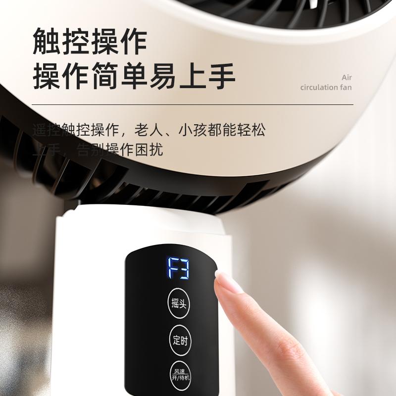 荣事达空气循环扇电风扇家用落地扇静音遥控立式风扇台式宿舍电扇