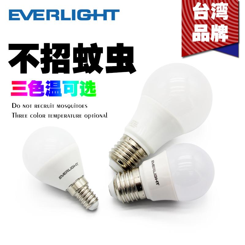 4000k 暖白中姓光 7W 瓦 3w5 螺口球泡节能家用 E14E27 单灯 led 亿光灯泡