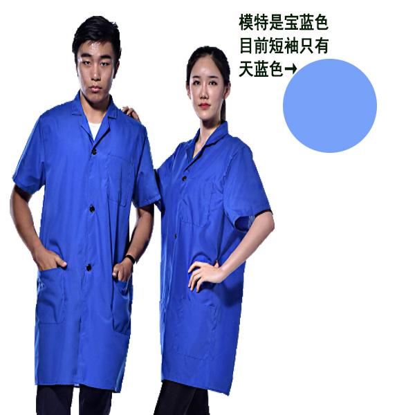 蓝大褂工作服男女迷彩夏季薄款棉大褂工厂搬运防尘劳保服长袖工装