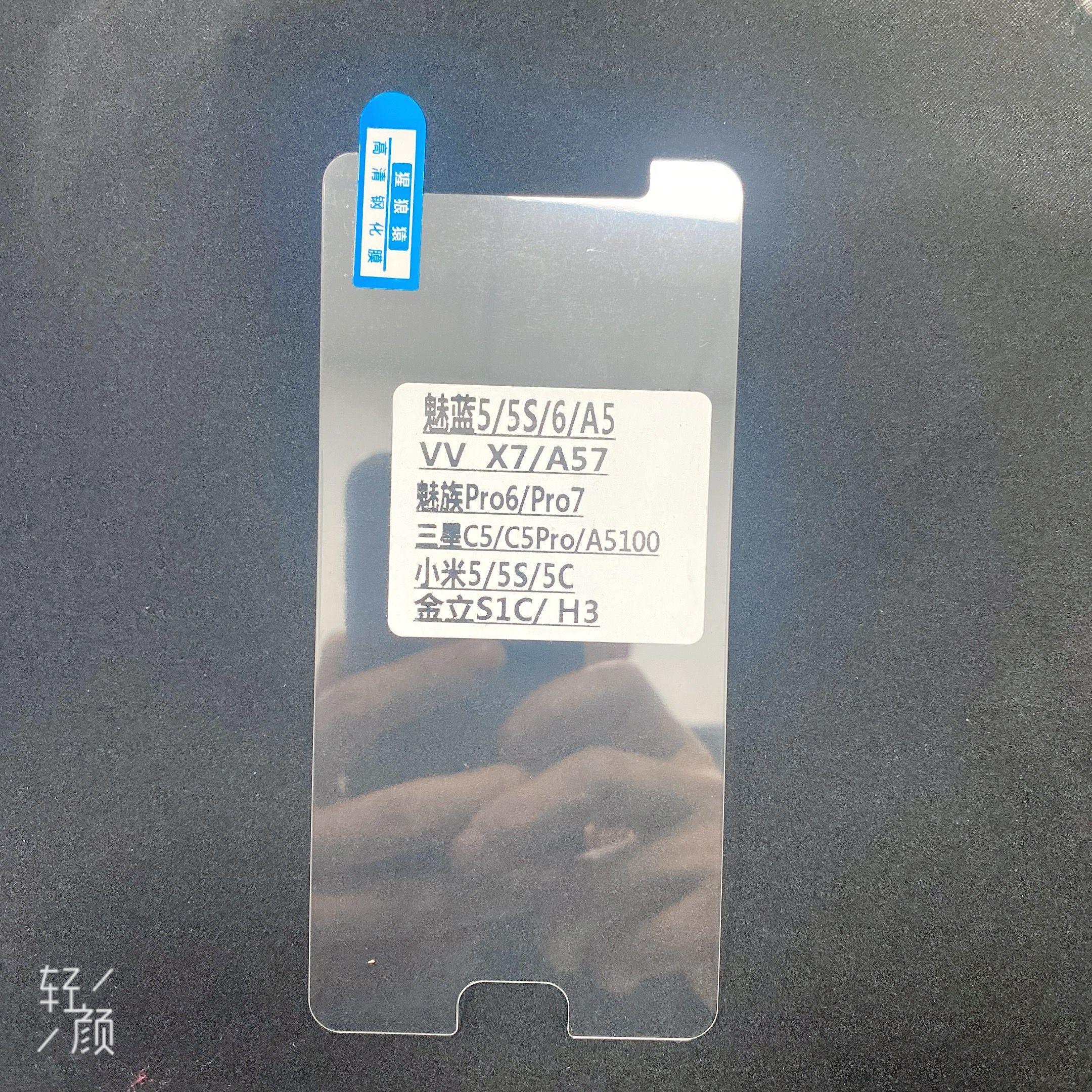 万能钢化膜 硬膜 手机膜国产膜通用膜贴膜工厂批