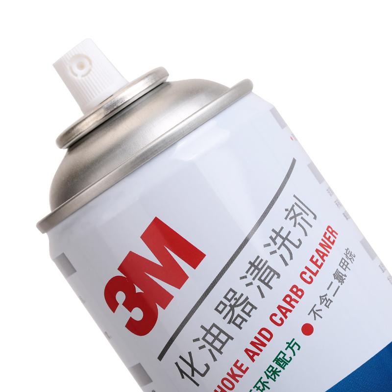 3M化油器清洗剂汽车摩托车化清剂去除油污积碳清洁剂8896