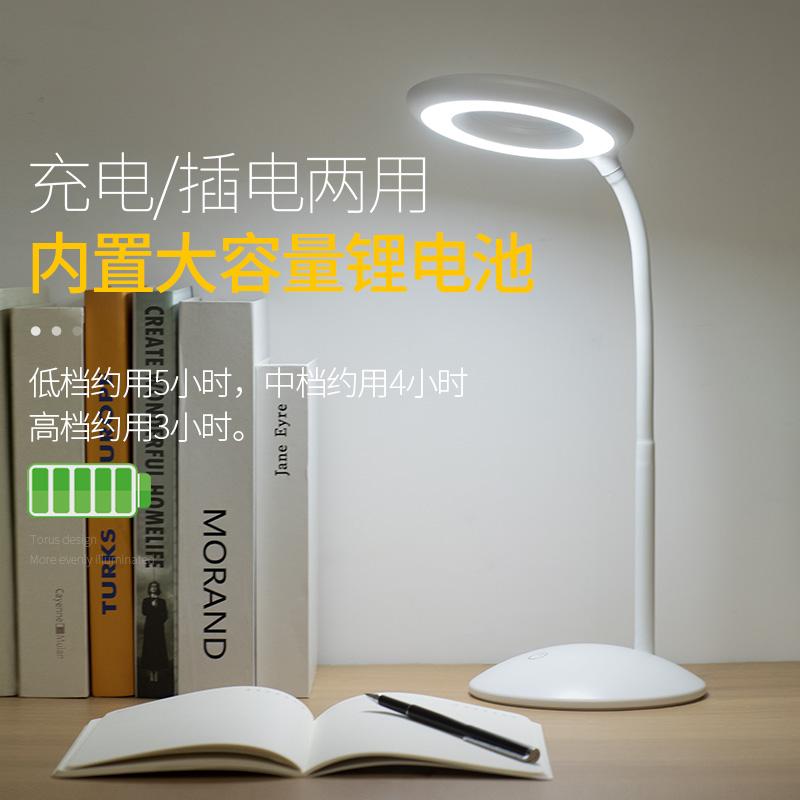 小台灯充电护眼书桌学生化妆美甲纹绣美睫无影专用工作便携式 LED