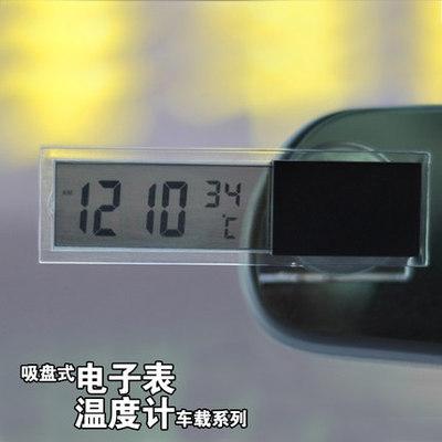 汽车温度计 车载电子钟表吸盘式 透明液晶显示车用数字电子钟