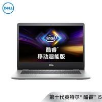 Dell戴尔笔记本电脑灵越燃5000 5493十代酷睿i5超薄轻薄便携学生商务办公设计师专用2019女生14寸手提游戏本 (¥4599)