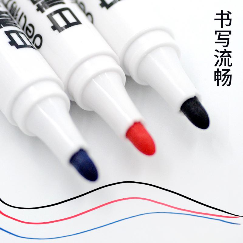得力可擦白板笔教师用水性黑色儿童无毒彩色红蓝黑板办公用品文具批发画板写 字板易擦 除粗大 头记号笔专用