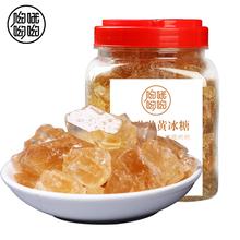 【哦哟哟】小粒黄冰糖2斤