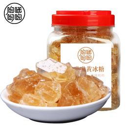 哦哟哟小粒黄冰糖2斤云南多晶老冰糖非单晶土冰糖灌装做甜品包邮