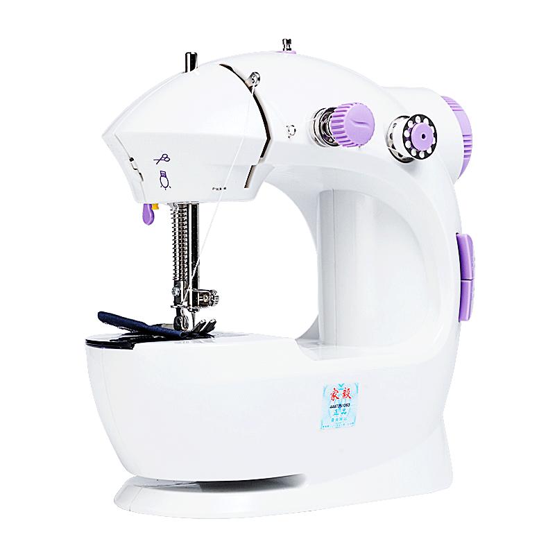 家毅缝纫机201型家用电动迷你多功能小型手动吃厚微型缝纫机衣车