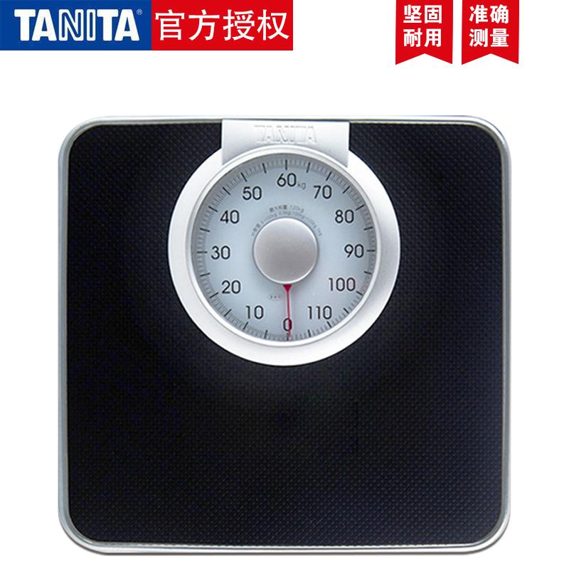 日本百利達精準機械稱體重秤計 家用健康秤人體秤電子稱HA-620