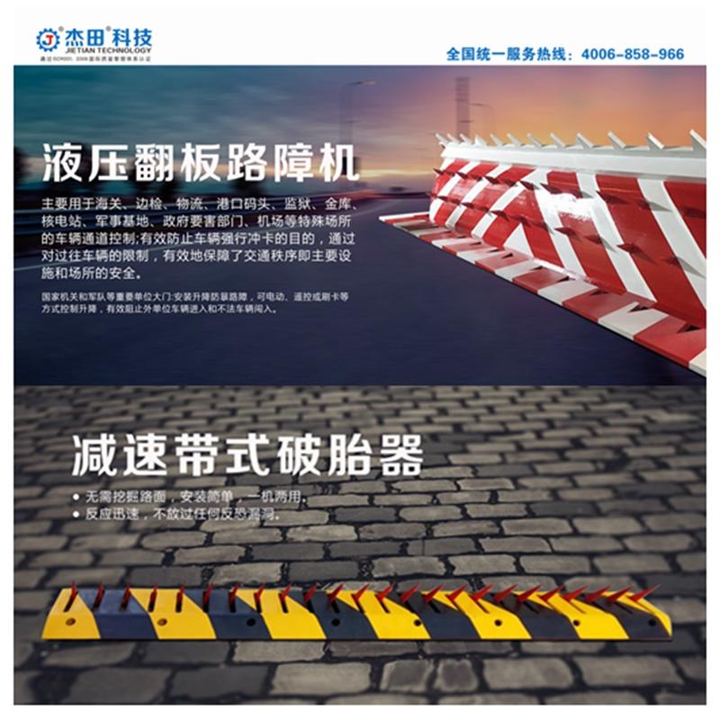 升降路桩不锈钢防撞全自动远程遥控升降液压路障地柱阻车器地桩
