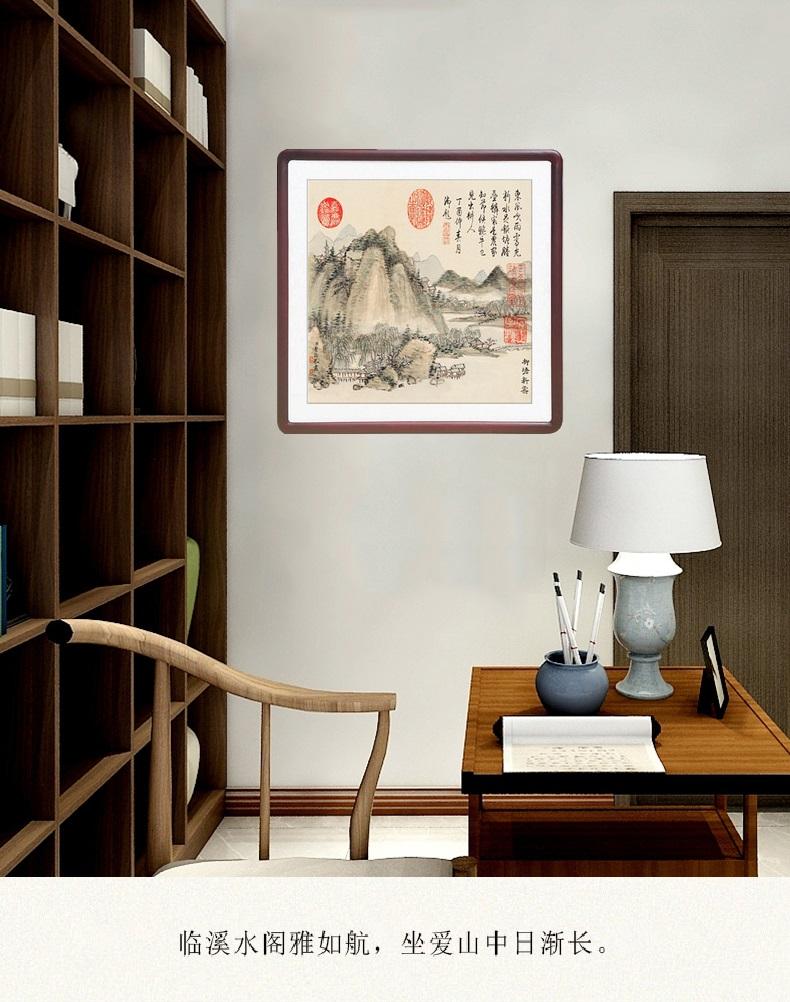 國畫山水畫斗方字畫新中式客廳花鳥字畫走道玄關裝飾畫辦公室掛畫