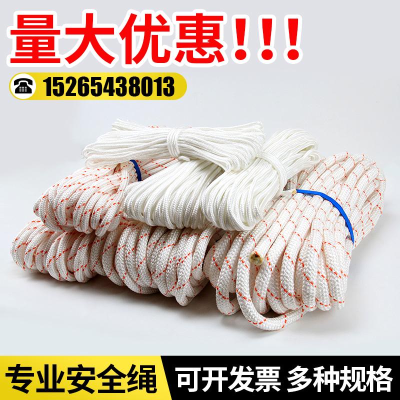 双星耐磨尼龙绳救援绳户外帐篷绳编织绳旗杆绳晾衣绳绳子捆绑绳