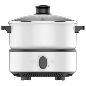 美的分离式电火锅煮面条涮肉煎牛排焖大虾锅多功能电热锅4升容量