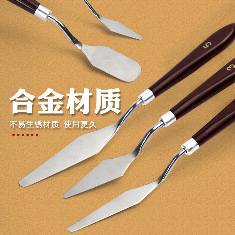重彩油畫棒專用刮刀中性軟性刮刀5件套肌理感修復挑刀刮刀學生用