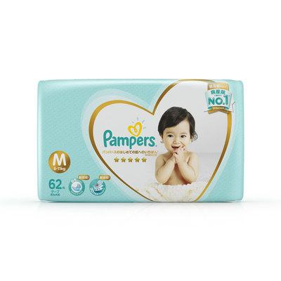 帮宝适纸尿裤中号M62一级帮帮宝适婴儿超薄干爽透气尿不湿纸尿片 - 图0