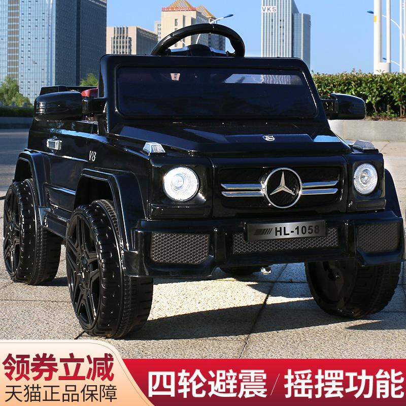 新款儿童电动车四轮越野童车可坐人双驱动宝宝玩具电瓶汽车带遥控