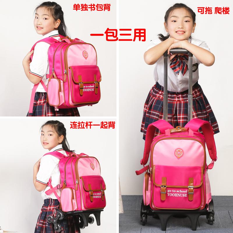 儿童三轮六拉杆书包小学生男1-3-4-5-6年级带有轮子的女孩爬楼梯2